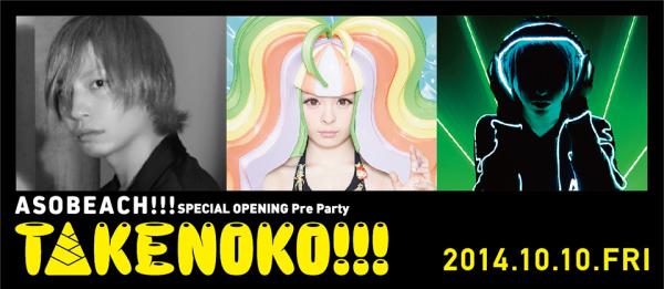 「ASOBEACH!!!」SPECIAL OPENING Pre Party 『TAKENOKO!!!』