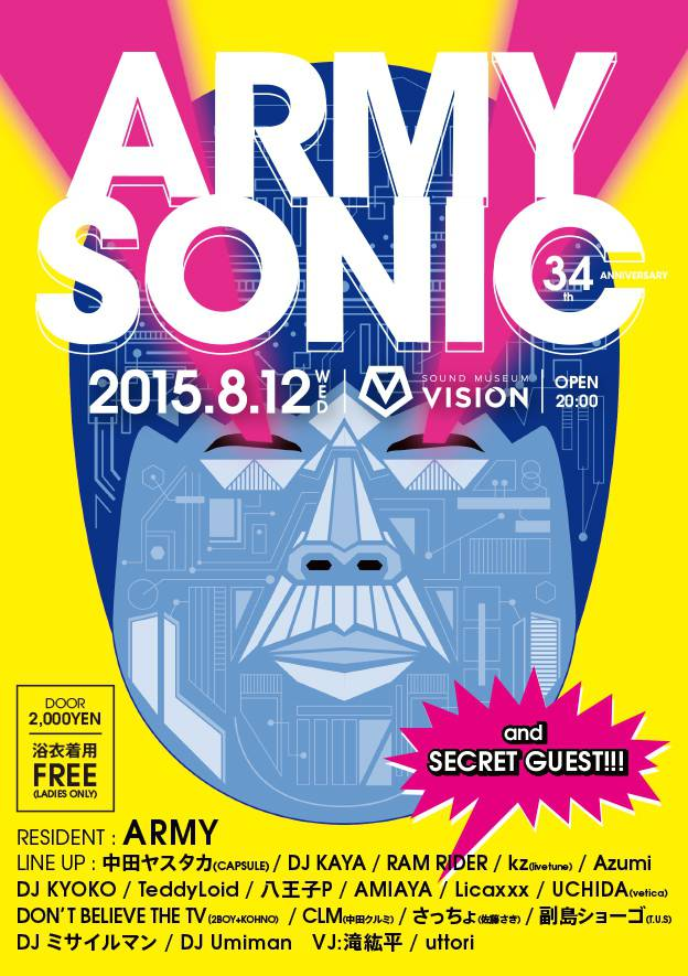 ARMY SONIC -34TH ANNIVERSARY-
