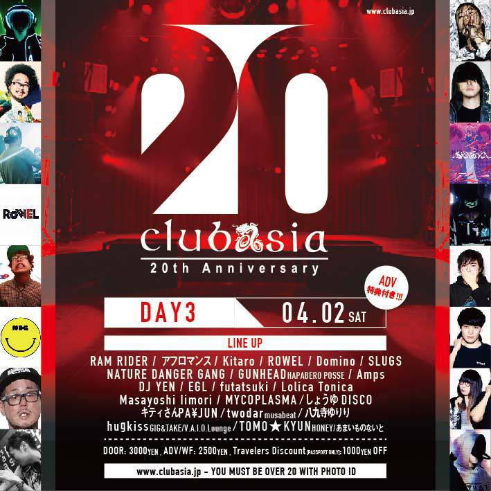 clubasia 20th Anniversary -DAY3-