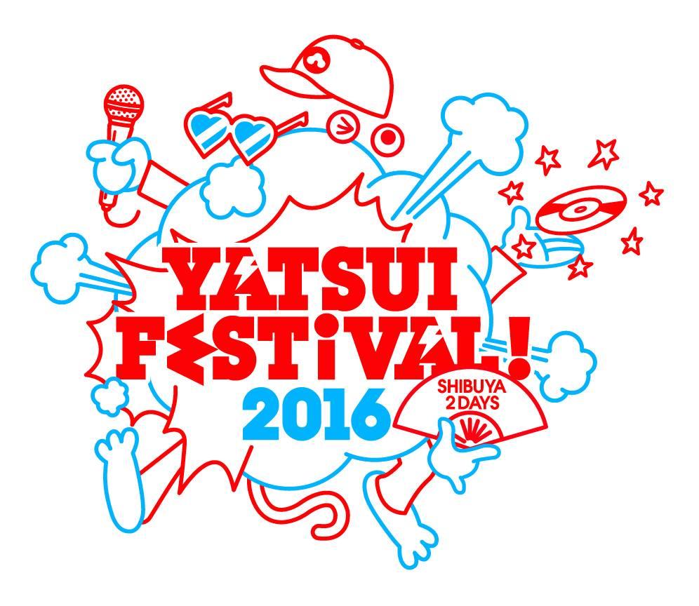 YATSUI FESTIVAL! 2016