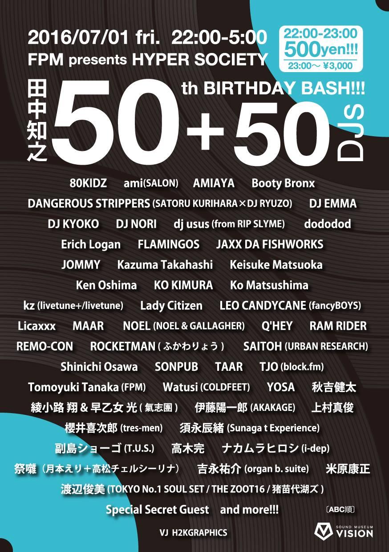 FPM presents HYPER SOCIETY ~FPM 50th BIRTHDAY BASH SPECIAL~