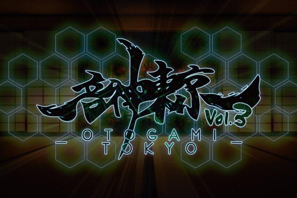 音神東京 Vol.3