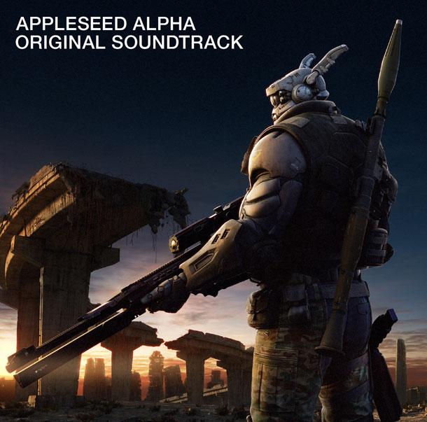 APPLESEED ALPHA ORIGINAL SOUNDTRACK