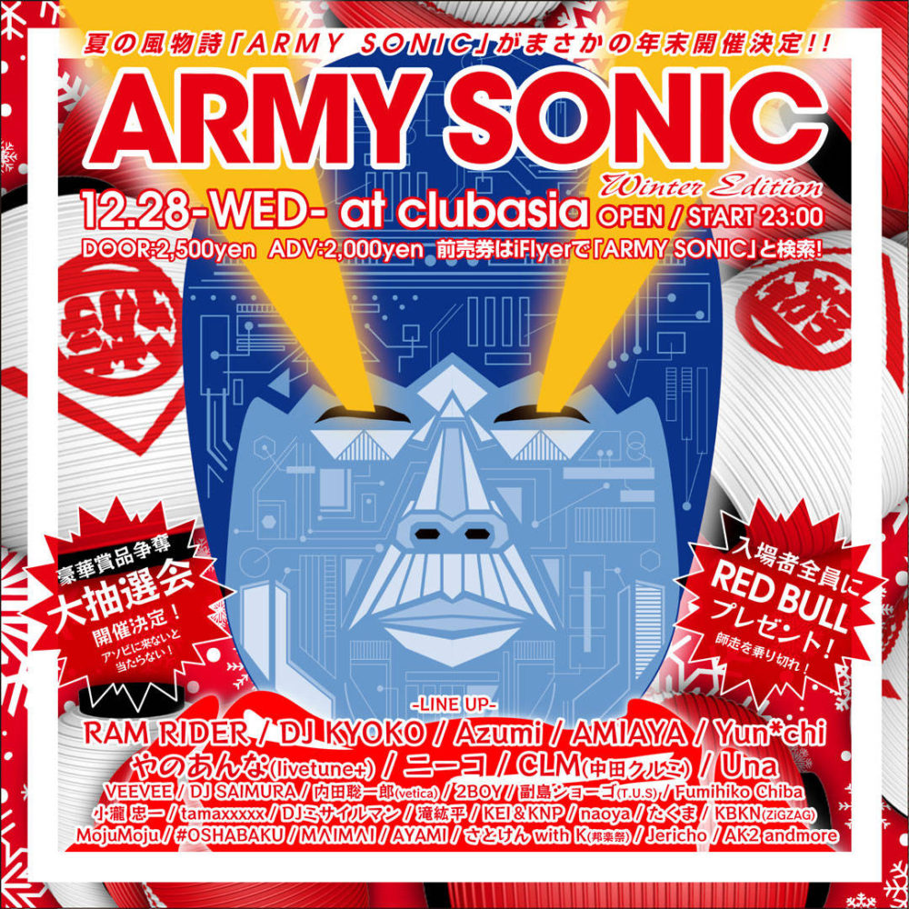 ARMYSONIC-Winter Edition-