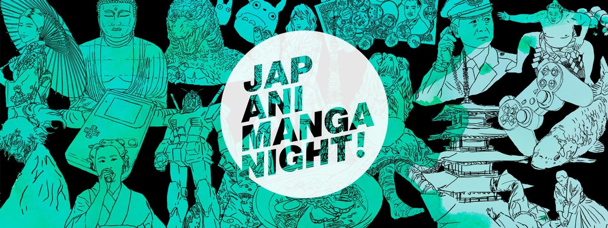 17th JapAniManga Night