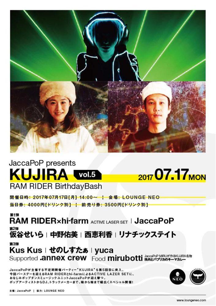 KUJIRA vol. 5