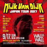 Mijk Van Dijk JAPAN TOUR 2017