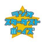 伊福部・向のラジオ☆スターダストボーイズ