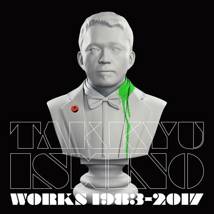 石野卓球『Takkyu Ishino Works 1983~2017』