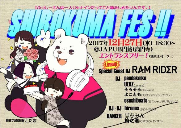 SHIROKUMA FES !!