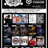 THE BLOCK PARTY Vol.4 -YU-KA & P→★(from TEMPURA KIDZ)presents-