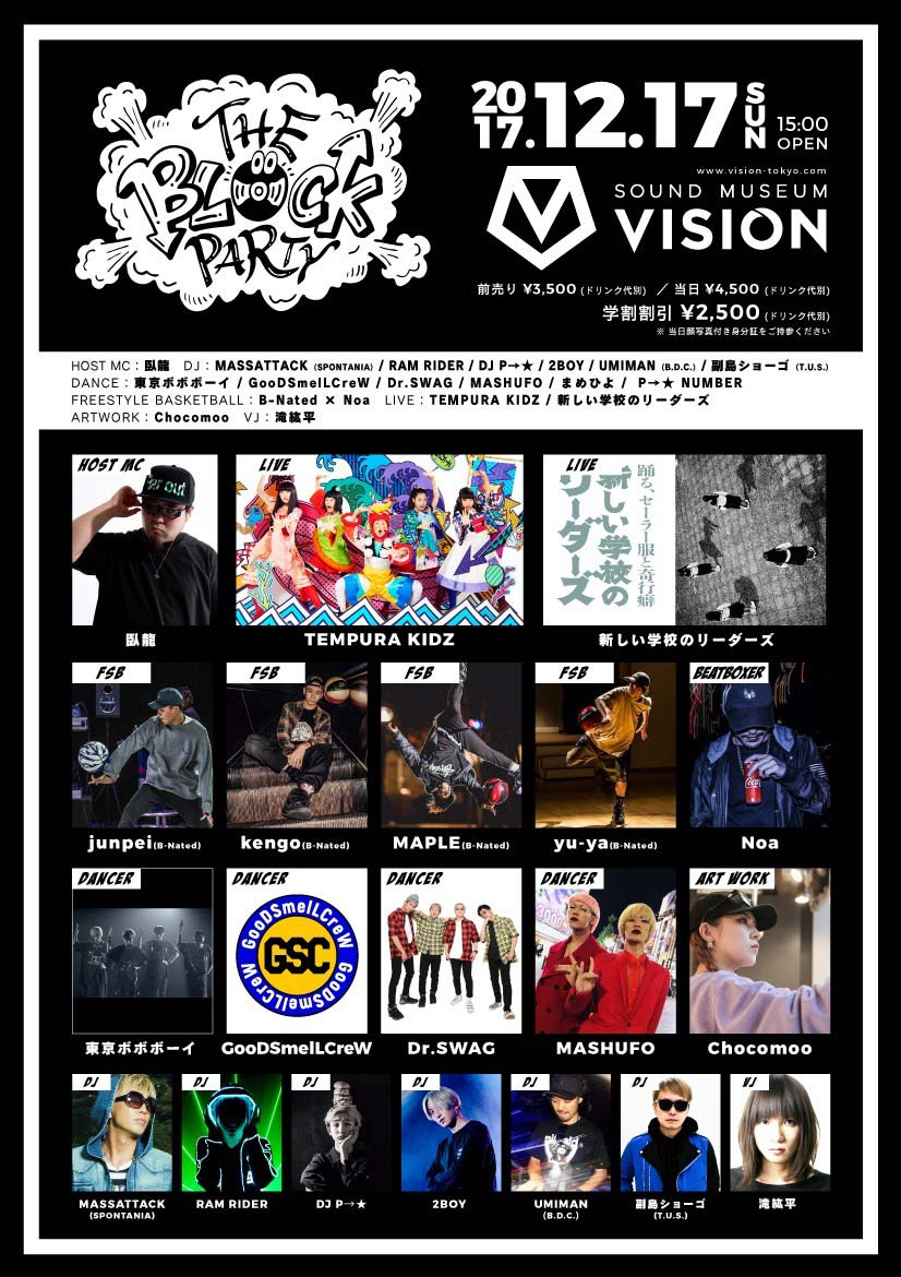 THE BLOCK PARTY Vol.4 -YU-KA & P→★(from TEMPURA KIDZ)presents-