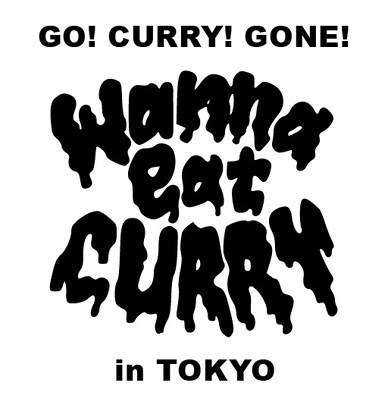 GO! CURRY! GONE! -wanna eat CURRY in Tokyo-