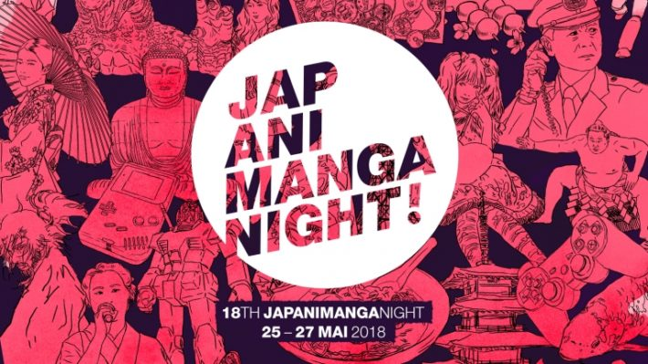18th JapAniManga Night