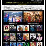 THE BLOCK PARTY Vol.5 -YU-KA & P→★(from TEMPURA KIDZ)presents-