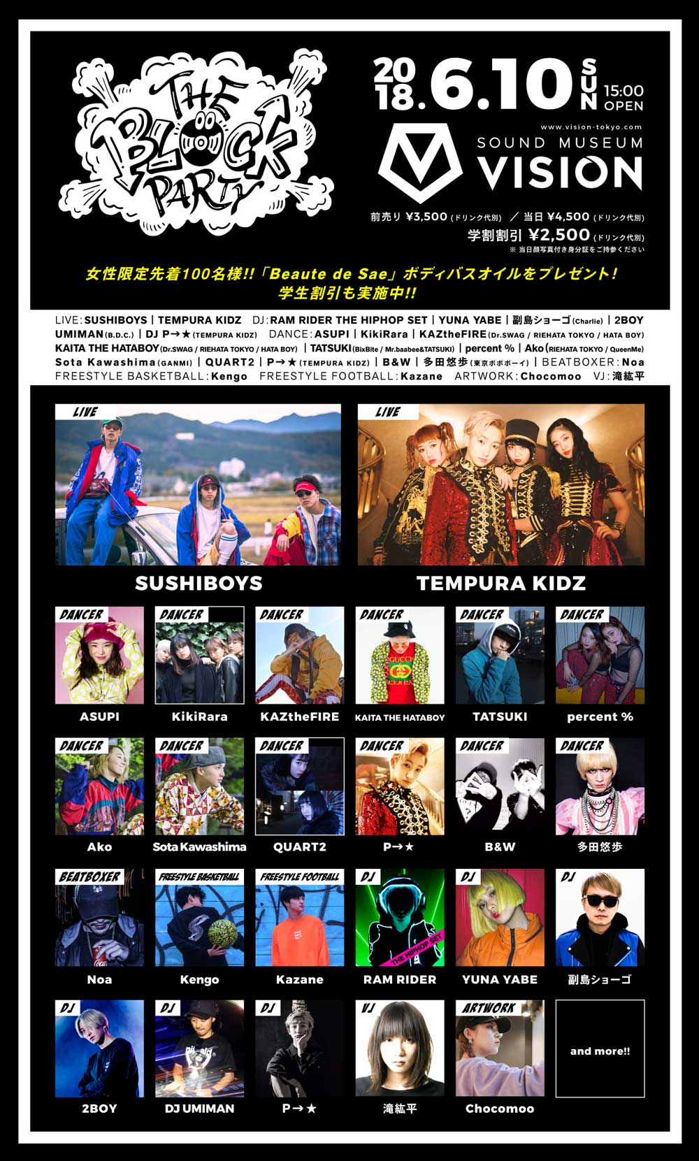 THE BLOCK PARTY Vol.5 -YU-KA & P→★(from TEMPURA KIDZ)presents-