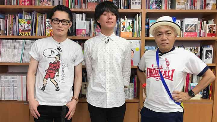BOOKSTAND.TV #139 メルマ旬報TV ゲスト:RAM RIDER(音楽家)