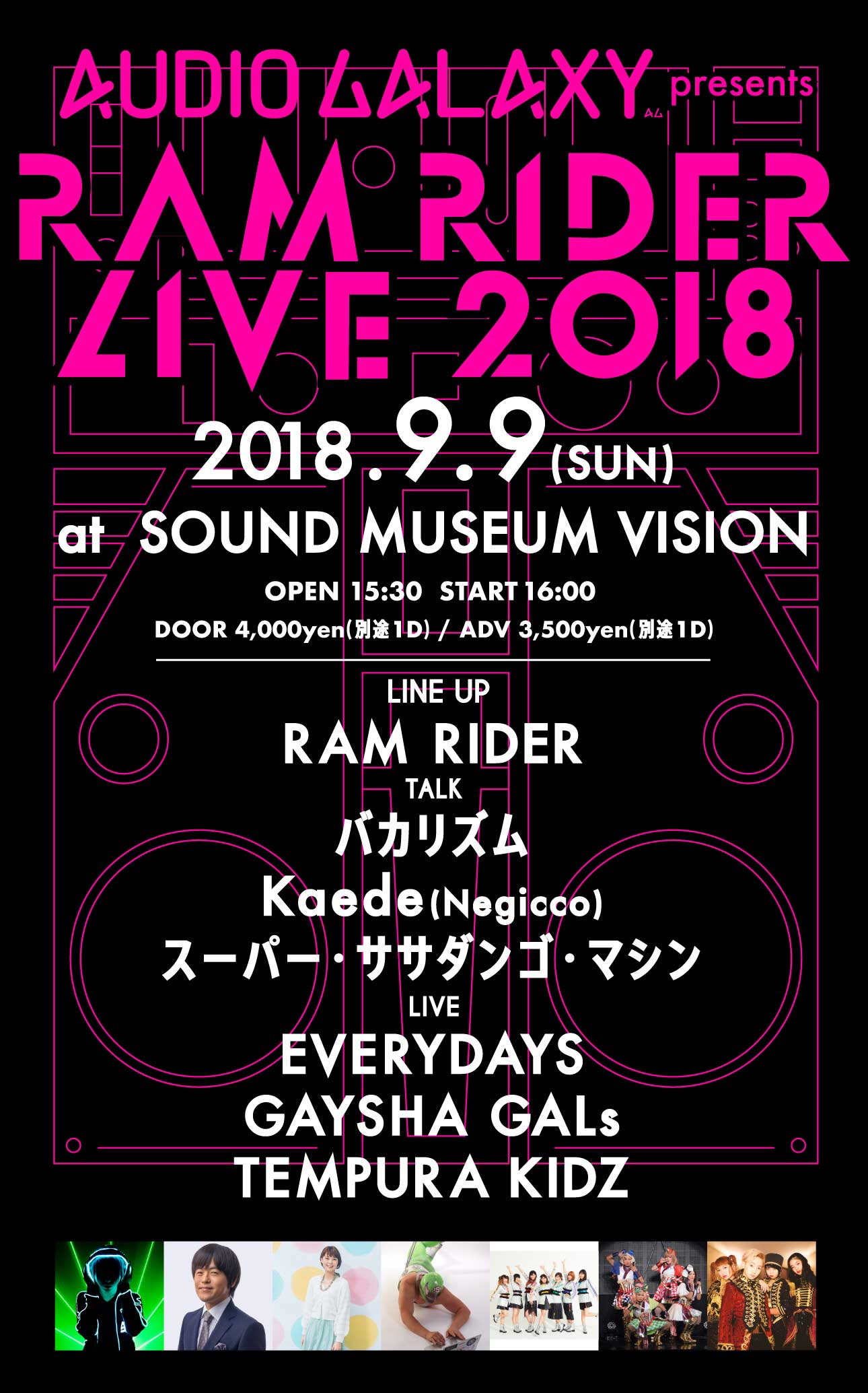 AUDIO GALAXY presents RAM RIDER LIVE 2018 @SOUND MUSEUM VISION