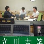 水道橋博士のメルマ旬報vol.178
