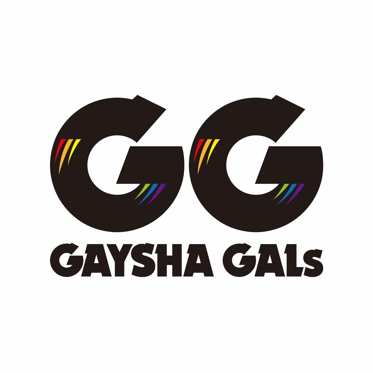 GAYSHA GALs「キラキラ☆MAKE UP」