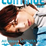 CONTINUE Vol.61