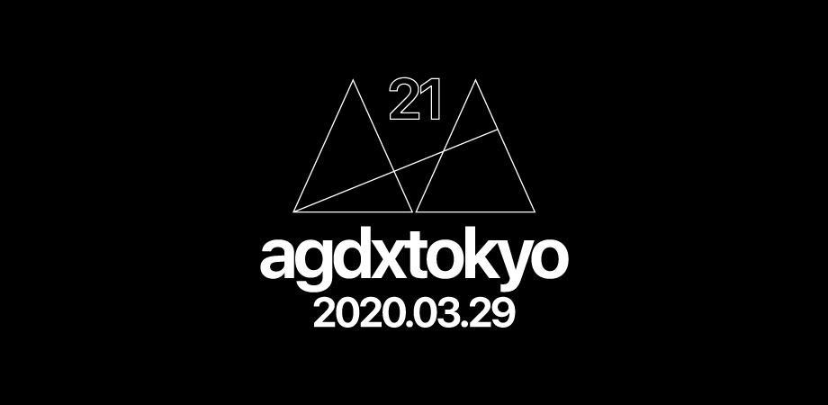 AGDX21
