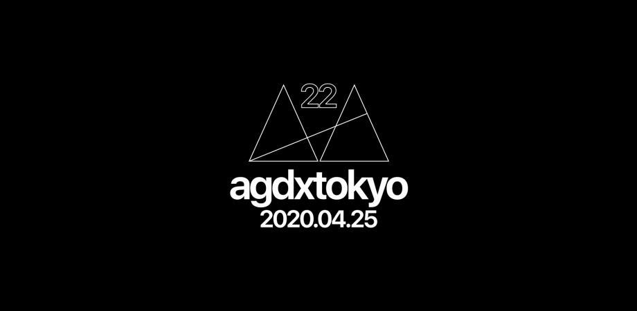 AGDX22 (2020-04)