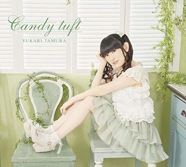 田村ゆかり「Candy tuft」