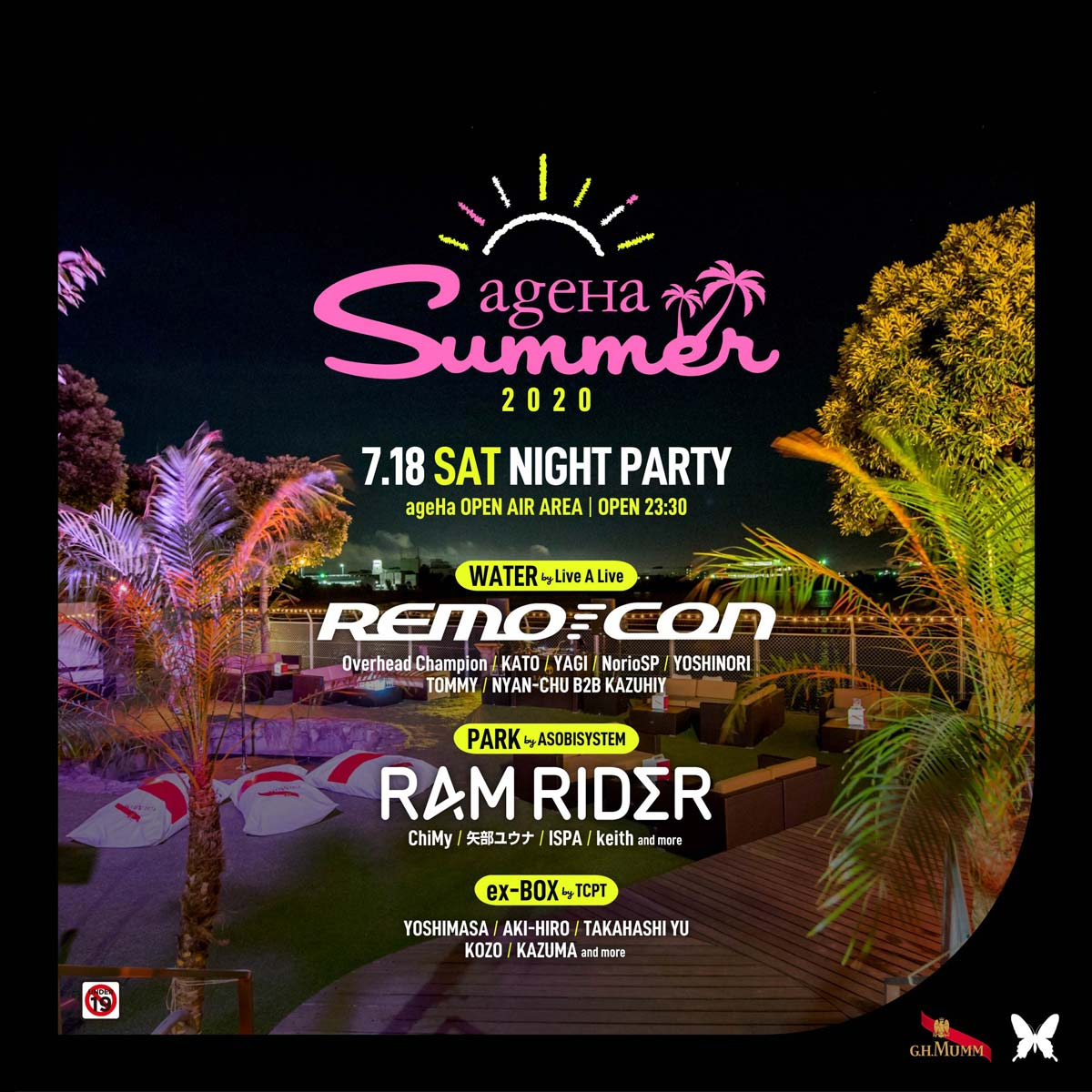 ageHa Summer 2020 Opening Party Day1