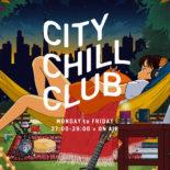 TBSラジオ CITY CHILL CLUB