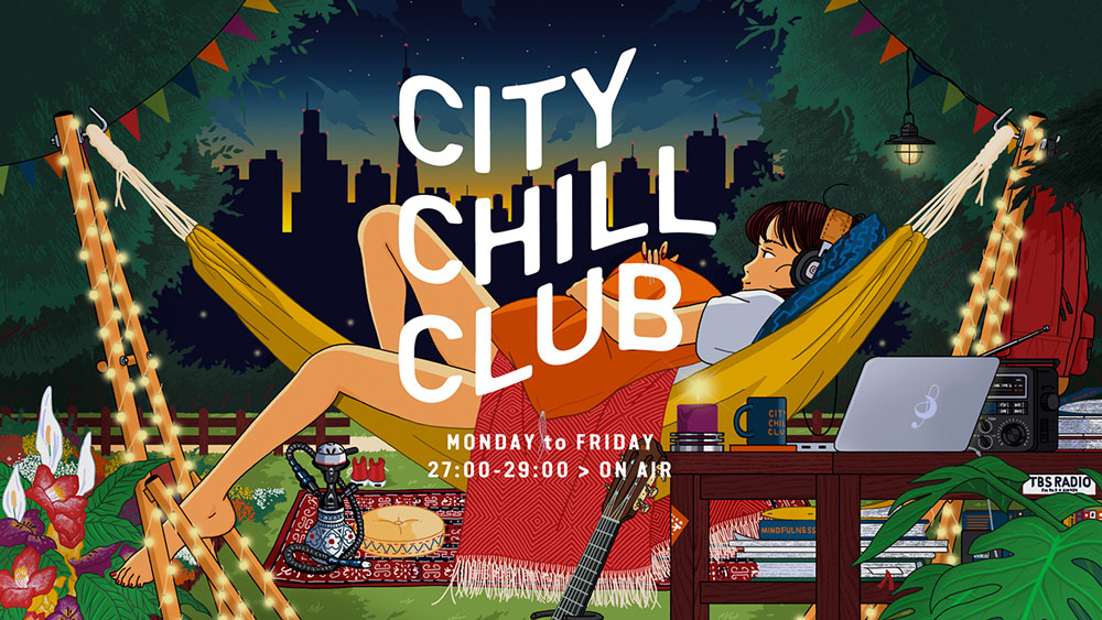 TBSラジオ CITY CHILL CLUB
