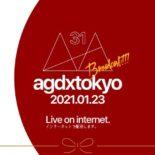 AGDX31