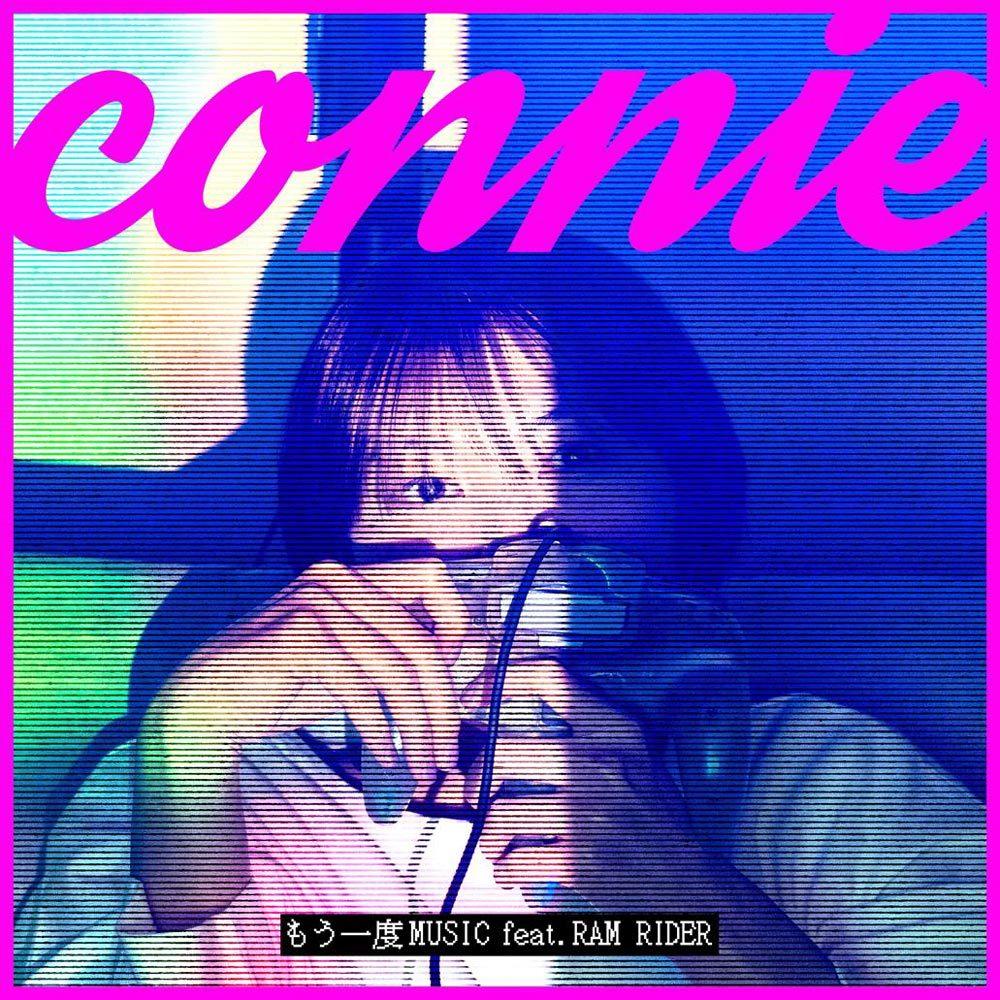 connie「もう一度MUSIC feat. RAM RIDER」