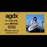 AGDX36